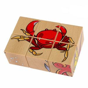 6 piece block puzzle with underwater creatures.