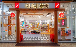 KUMI JAPAN STORE GURGAON MEGA MALL