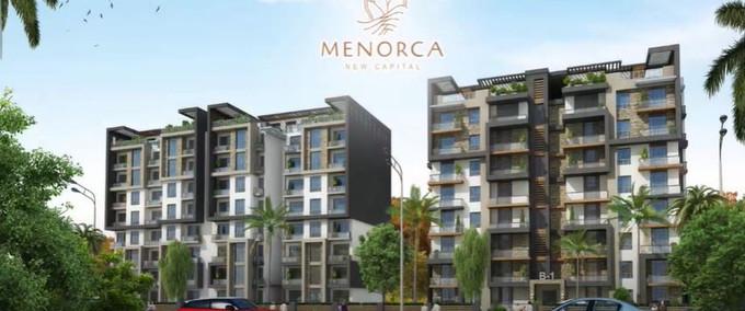 Menorca New Capital