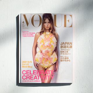 『VOGUE JAPAN』2021年4月号