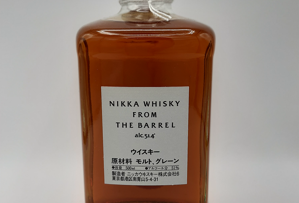 Nikka Whiskey from the Barrel  50cl