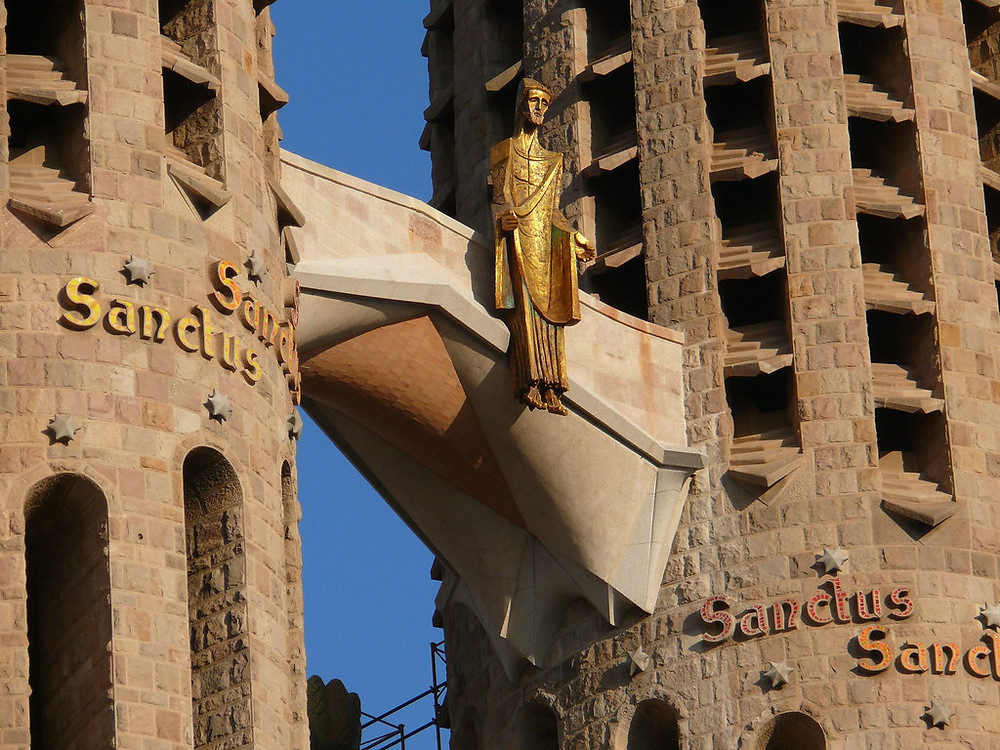 words on the tower of Sagrada Familia