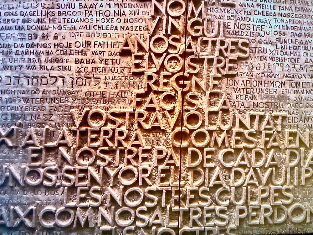 bronze door of the Glory Facade