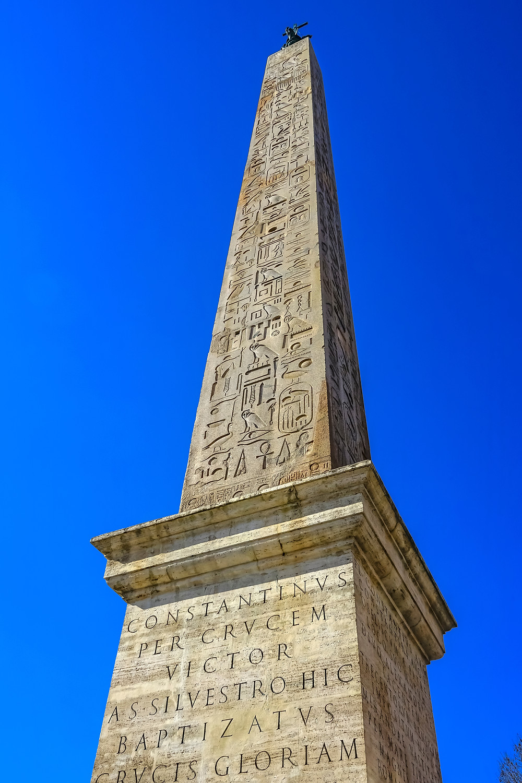 Egyptian obelisk on the rear facade