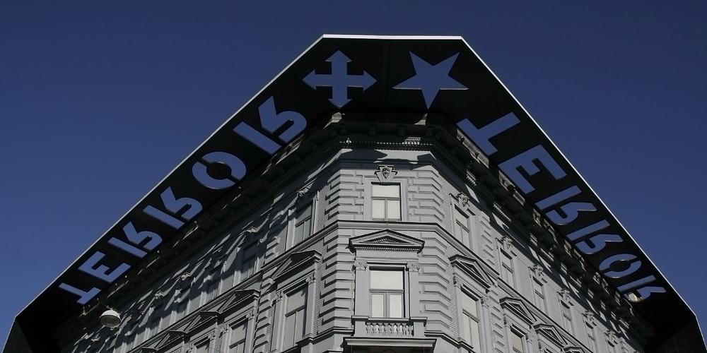 facade of the House of Terror