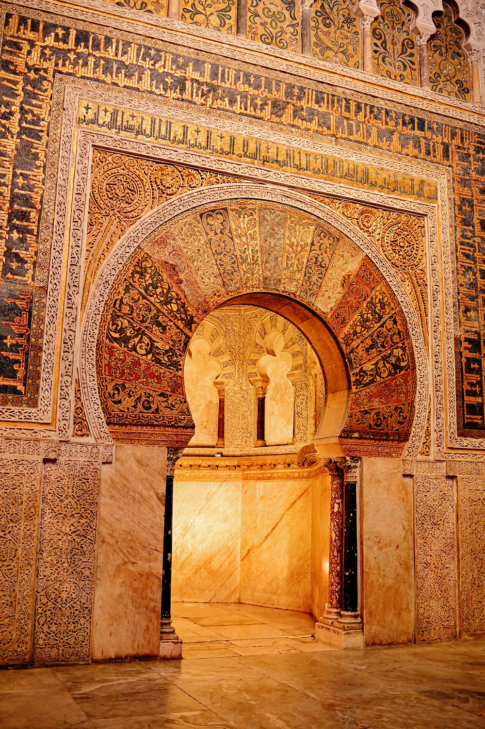 the MIrhab in the Mezquita