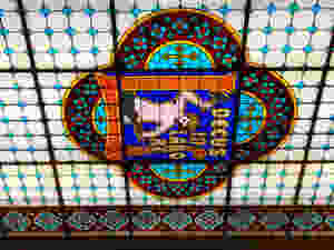 the stained glass skylight on the second floor