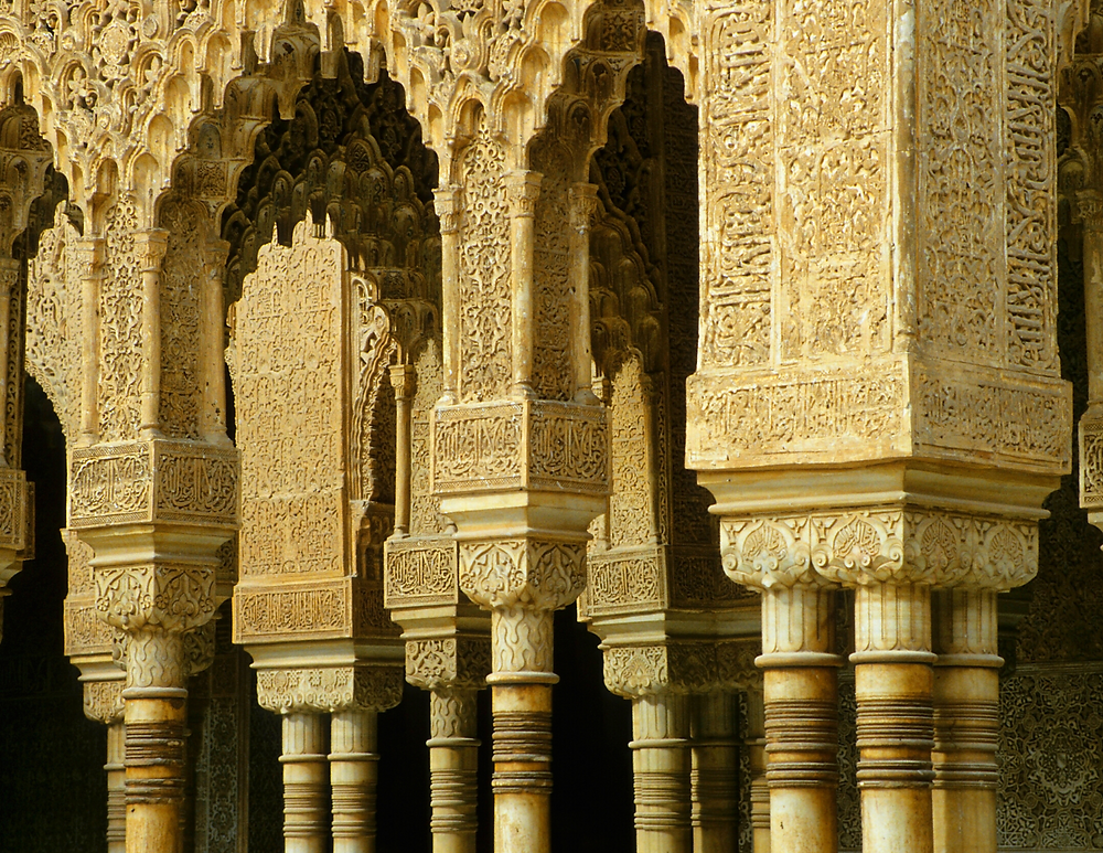 column details in the Nasrid Palace