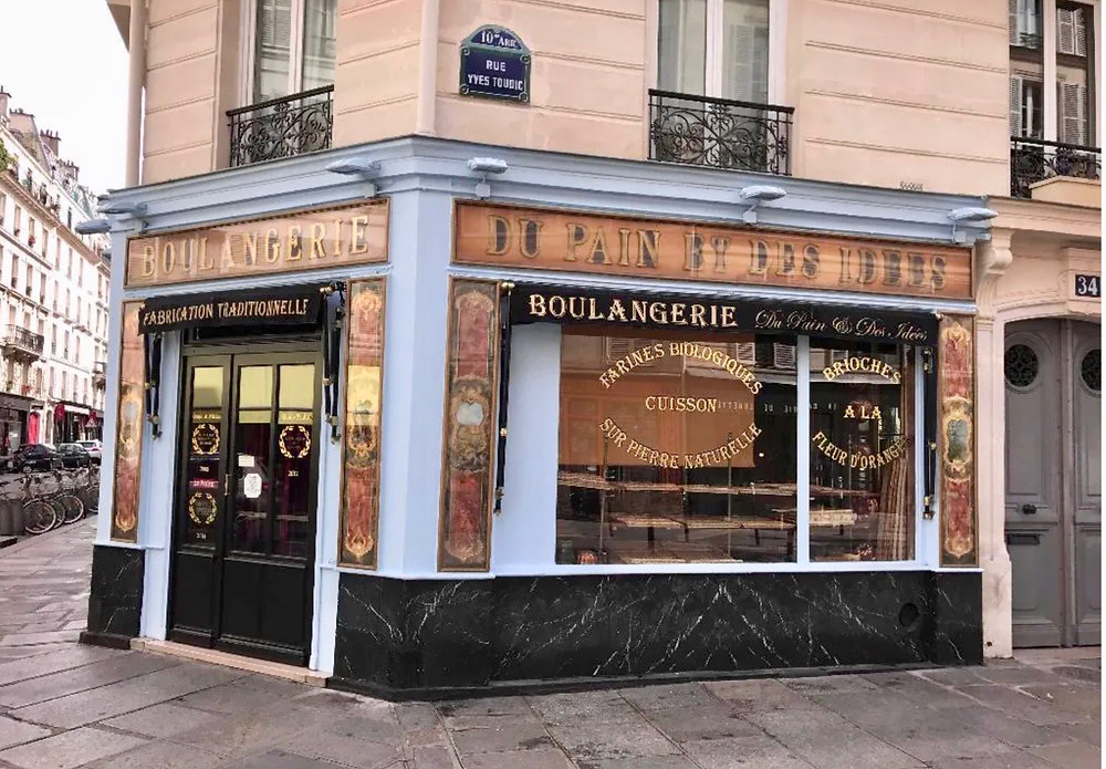 cute bakery in the Latin Quarter