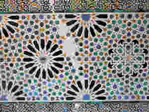 tiles in the Alhambra