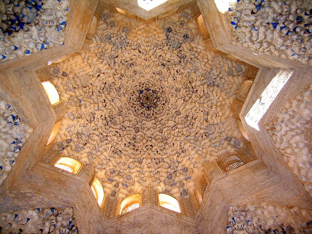 ceiling in the Hall of the Abencerrajes