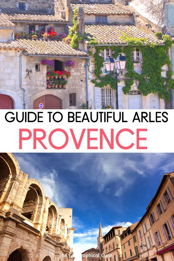 guide to visiting Arles France