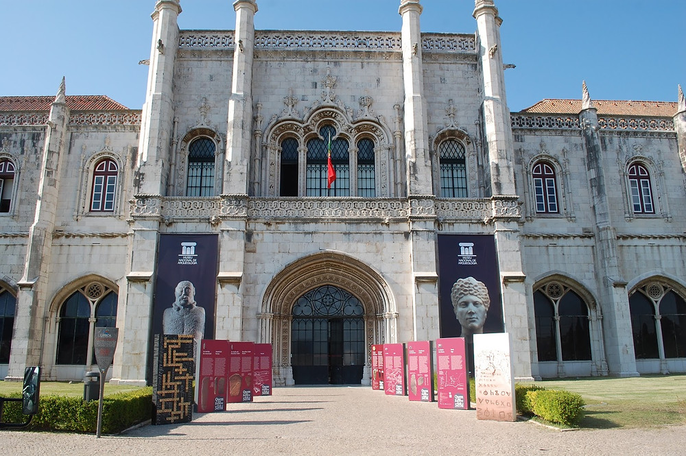 The National Museum of Archaeology in Belem