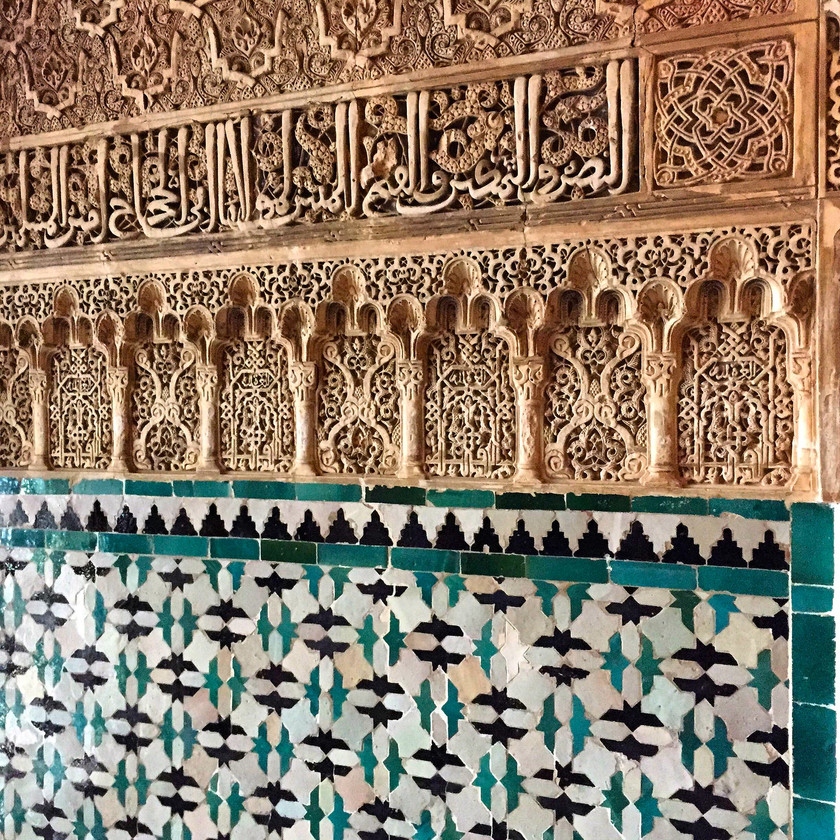 detail from the Grand Hall of Ambassadors in the Nasrid Palace