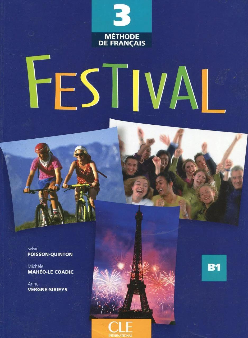 книга для изучения французского festival-3
