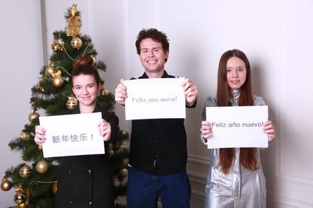 Китайский язык. С Новым годом!