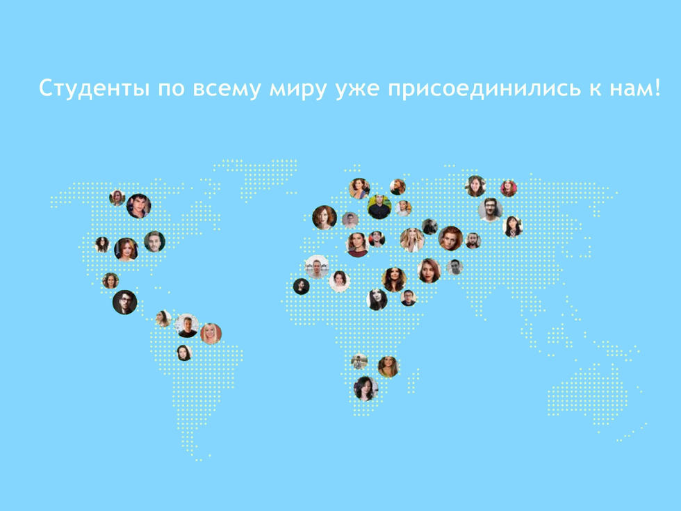 занятия онлайн английский
