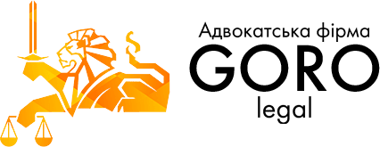 goro_legal_logo_ua.png