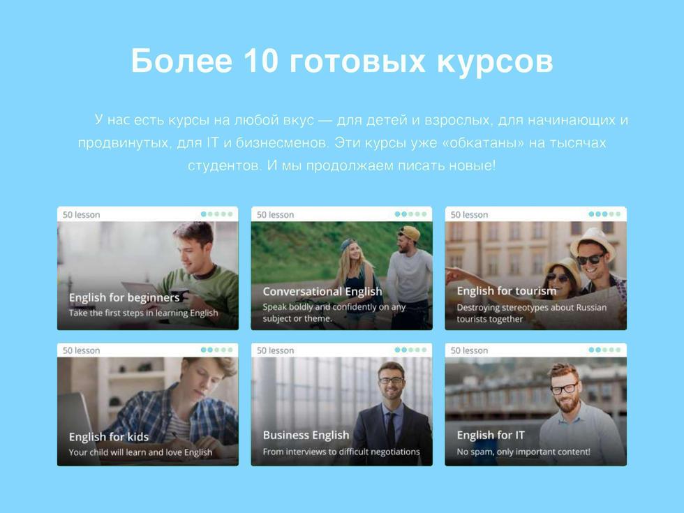Курсы онлайн кабинет