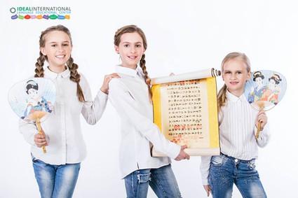 Китайский, Японский языки