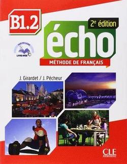 французский учебник écho