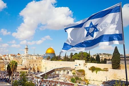 1 israel 3.png