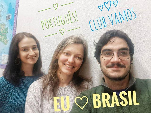 🇧🇷 Португальський клуб