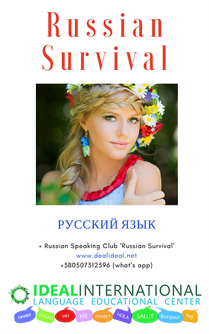 Russian Survival eBook