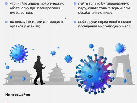 Коронавирус – симптомы, признаки, общая информация, ответы на вопросы
