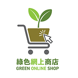 Green Online Shop.png