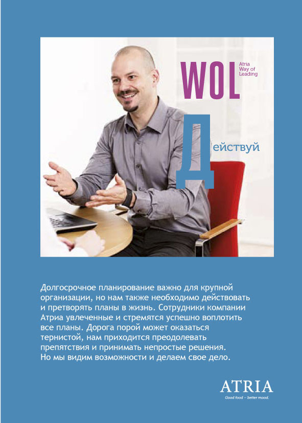 WOL_logbook_PRINT_pavel_320 copy