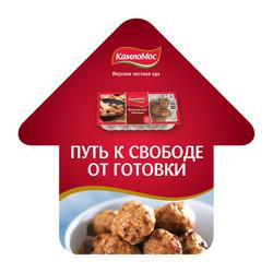 KampoMos_sticker_100x100_prev