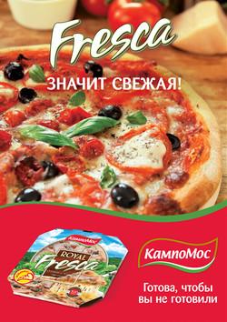 pizza_A1_prev
