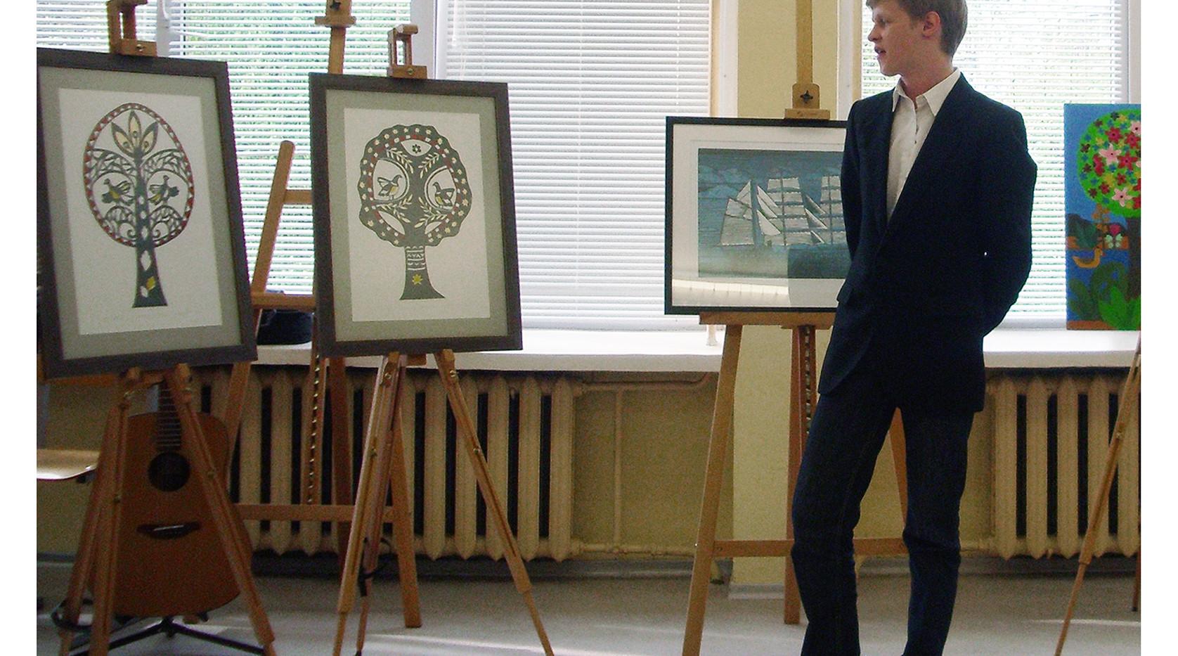 Presentation of the art exam
