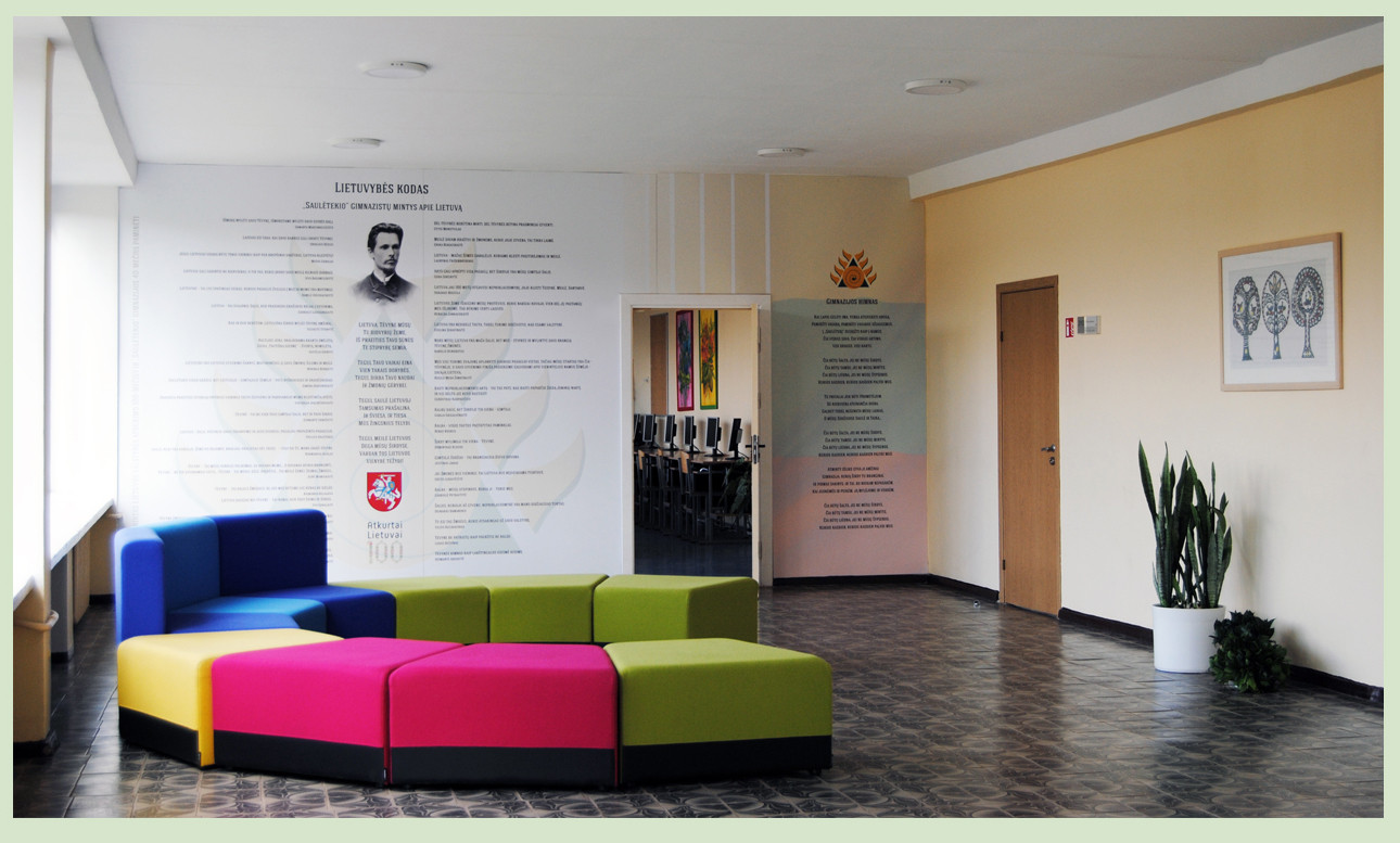 One of the school's hall