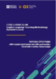 Curriculum cover 2.JPG