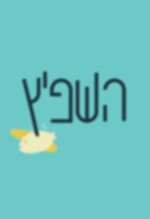 Logo+Back-2.jpg