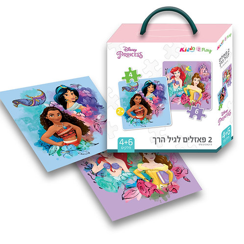 11003 Princess - 2 Puzzles for Toddlers - 4+6 pieces - 21.5*21.5 cm