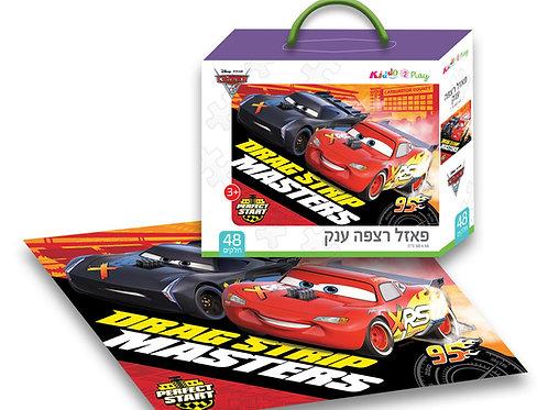 10108 Cars - Giant Floor Puzzle - 48 pieces - 70/50cm