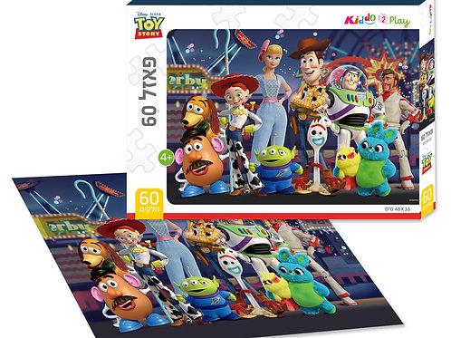 13003 Toy Story - Puzzle - 60 pieces - 48*33 cm