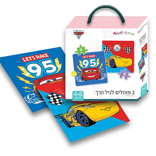 11004 Cars - 2 Puzzles for Toddlers - 4+6 pieces - 21.5*21.5 cm