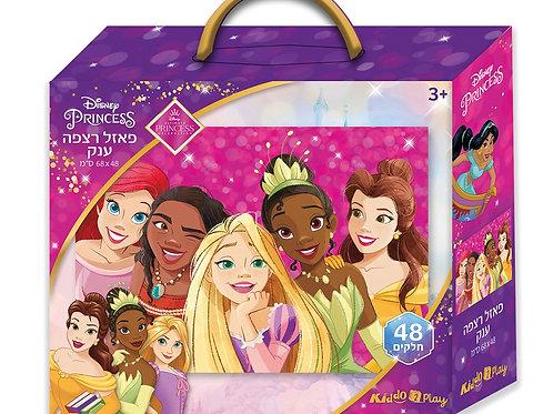 20013 Princesses - Giant Floor Puzzle - 48 pieces - 68*48 cm