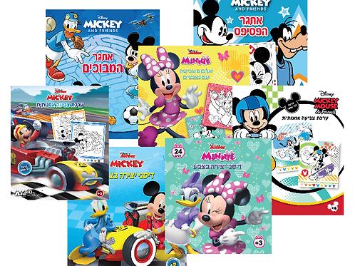 Mickey & Friends Celebration Set  (6 + 1)