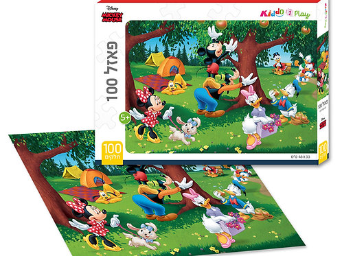 13104 Mickey Mouse - Puzzle - 100 pieces - 48*33 cm
