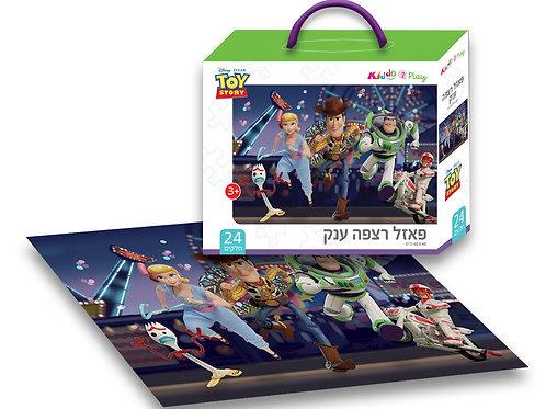 10007 Toy Story - Giant Floor Puzzle - 24 pieces - 70/50cm