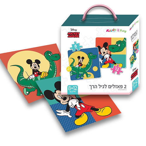 11106 Mickey Mouse - 2 Puzzles for Toddlers - 8+12 pieces - 21.5*21.5 cm