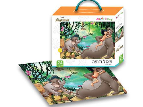 10204 The Jungle Book - Floor Puzzle - 24 pieces - 50/35cm