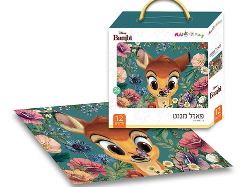 12001 Bambi - Magnetic Puzzle - 12 pieces - 33*23.5 cm