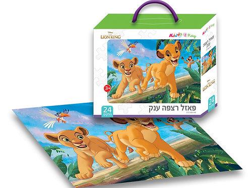 10008 Lion King - Giant Floor Puzzle - 24 pieces - 70/50cm