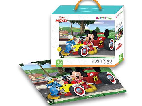10304 Mickey & Friends - Floor Puzzle - 48 pieces - 50/35cm